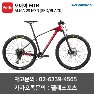 오베아 알마 ALMA 29 M30 (RED/BLACK)