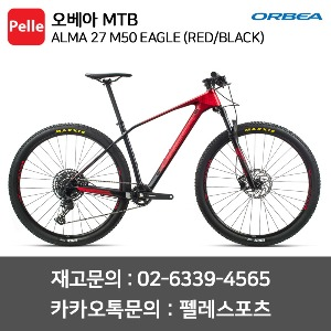 오베아 알마 ALMA 29 M50 EAGLE (RED/BLACK)