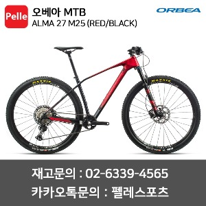 오베아 알마 ALMA 27 M25 (RED/BLACK)