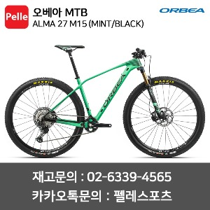 오베아 알마 ALMA 27 M15 (MINT/BLACK)
