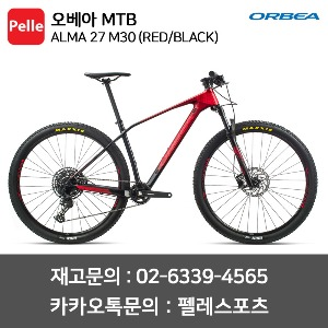 오베아 알마 ALMA 27 M30 (RED/BLACK)