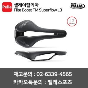 셀레이탈리아 Flite Boost TM Superflow L3