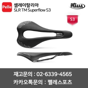 셀레이탈리아 SLR TM Superflow S3